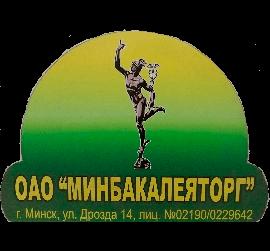 Минбакалеяторг